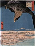 img - for The Matsukata Collection of Ukiyo-e Prints: Masterpieces from the Tokyo National Museum book / textbook / text book