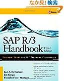 SAP R/3 Handbook, Third Edition (Mcgraw-Hill Information Assurance & Security Series)
