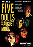 5 Dolls for an August Moon: Remastered Edition [DVD] [1970] [Region 1] [US Import] [NTSC]
