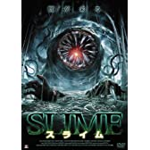 SLIME  [DVD]