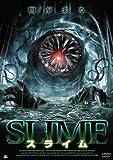 SLIME スライム [DVD]