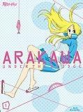 荒川アンダー ザ ブリッジ Blu-ray 01巻 (数量限定生産版) 7/7発売