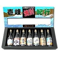 世界のブランド壱岐焼酎7蔵を飲み比べできる 壱岐紀行セット(110ML×7本)