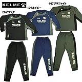 (ケルメ) KELME フットサル ピステスーツ 上下セット KC18225 140 107ネイビー