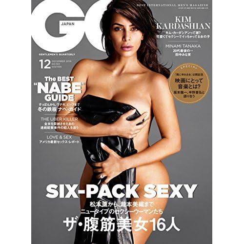 GQ JAPAN(ジーキュージャパン) 2016年 12 月号 [雑誌]
