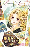 スイートソロウ 3 (マーガレットコミックス)