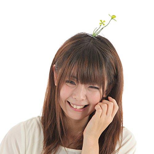 (フラウブルーム)fraublume ヘッドファーム (Head Farm) ピクミン コスプレ 癒やし 豆芽花 ドウヤーファー ヘアアクセサリー ヘアクリップ ヘアピン 萌え お花 お花畑 キノコ 可愛い 頭に生える イベント 面白い セット (Bセット)