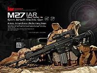 VFC /Umarex H&K M27 IAR 電動ガン エアガン