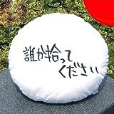 コスプレ道具/小物 ★ぬいぐるみ ★銀魂★エリザベス★ 枕