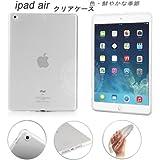 MOKO iPad air ソフト TPU ケース クリア保護ケース Apple iPad Air 軽量型クリアカバー (Ipad Air, クリア(高い透明))