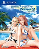 DEAD OR ALIVE Xtreme 3 Venus コレクターズエディション (初回特典「ほのかの天使な水着」ダウンロードシリアル同梱)