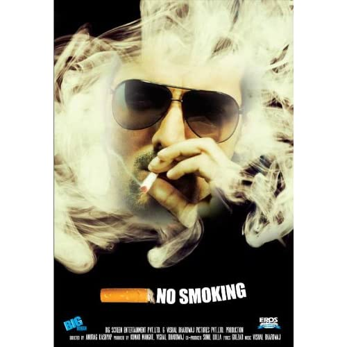 No smoking movie poster 11 x 17 inches 28cm x 44cm 2007 indian
