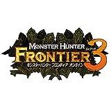 モンスターハンターフロンティア オンライン フォワード.3 プレミアムパッケージ