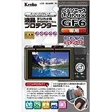 Kenko 液晶保護フィルム 液晶プロテクター Panasonic LUMIX GF6用 KLP-PAGF6