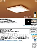 パナソニック照明器具(Panasonic) LED 和風シーリングライト【~8畳】 調光・調色タイプ LGBZ1712