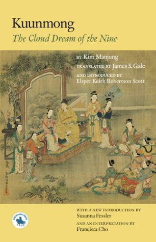 Kuunmong: The Cloud Dream of the Nine