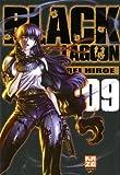 echange, troc Rei Hiroe - Black Lagoon, Tome 9 :