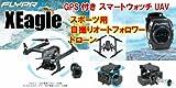 スポーツ・自撮りドローン★FLYPRO X-EAGLE RTF GPS・カメラ付きスマートウォッチUAV