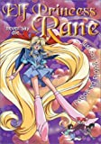 echange, troc Elf Princess Rane [Import USA Zone 1]