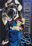 Saber Marionette R (Vol. 1)