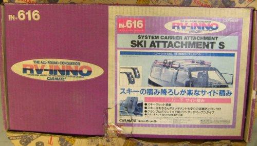 IN-616 RV-INNO システムキャリア スキーアタッチメントS 下用(2セット用)