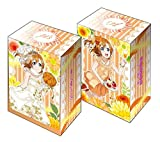ブシロード デッキホルダーコレクションV2 Vol.22 ラブライブ! 『高坂穂乃果』