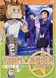 �դ��ĤΥ��ԥ� Vol.2 [DVD]