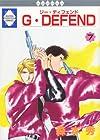 G・DEFEND(7) (冬水社・ラキッシュコミックス)