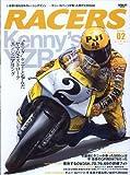 RACERS vol.2 Kenny's YZR ケニーロバーツ号(SAN-EI MOOK)
