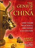 img - for The Genius of China (text only) by R. Temple,J. Needham Ph.D. FRS FBA book / textbook / text book