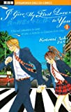 僕の初恋をキミに捧ぐ 英語版 (SHOGAKUKAN ENGLISH COMICS)