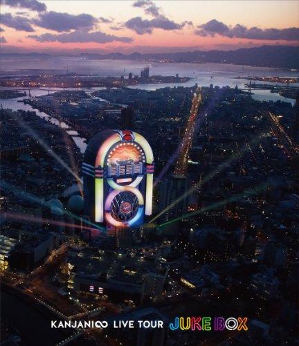 Kanjani8 - Live Tour Juke Box [Japan BD] TEXI-8806