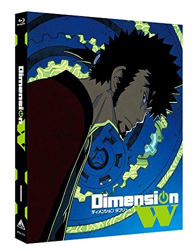 Dimension W (特装限定版) 1 [Blu-ray]