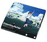 ROBOTICS;NOTES デザスキン for PS3 デザイン1