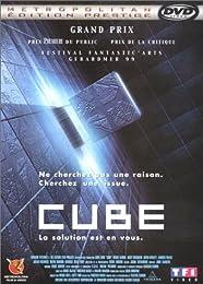 Cube - Édition Prestige