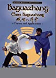 img - for Baguazhang: Emei Baguazhang Theory and Applications (Chinese Internal Martial Arts) book / textbook / text book