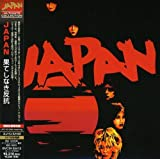 Adolescent Sex by Japan (2008-07-23)