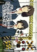 +チック姉さん(プラスチック姉さん) (7) (ヤングガンガンコミックス)