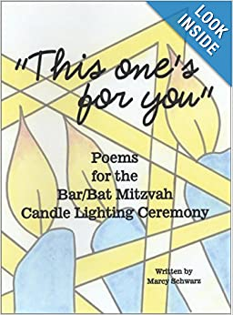 Example poem for candle 1 for a bat mitzvah for the dead jessica