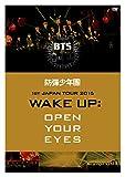 防弾少年団1st JAPAN TOUR 2015「WAKE UP:OPEN YOUR...[DVD]