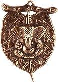 A Wonder Woman Handicraft Peepal Patta Ganesh for Vastu