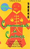 img - for Communciate in Cantonese with Book book / textbook / text book