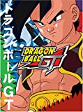 echange, troc Dragon Ball Gt 6-10 [Import USA Zone 1]