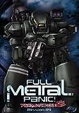 Full Metal Panic! Mission, Vol. 4