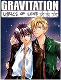 echange, troc Gravitation: Lyrics of Love Ova [Import USA Zone 1]