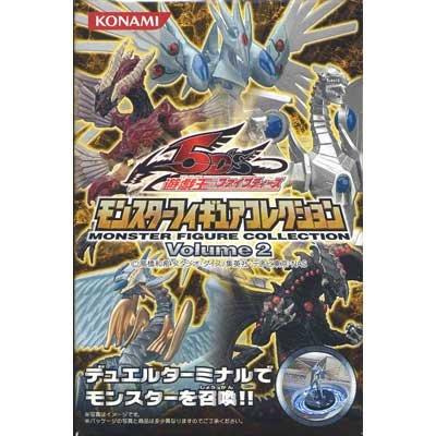 遊戯王ファイブディーズ モンスターフィギュアコレクション Volume 2 全5種セット