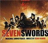 echange, troc Various Artists - Seven Swords