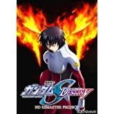 機動戦士ガンダムSEED DESTINY HDリマスター Blu-ray BOX (MOBILE SUIT GUNDAM SEED DESTINY HD REMASTER Blu-ray BOX) 初回限定版 (Limited Ed.)