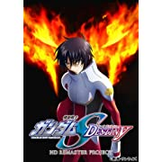 機動戦士ガンダムSEED DESTINY HDリマスター Blu-ray BOX (MOBILE SUIT GUNDAM SEED DESTINY HD REMASTER Blu-ray BOX) 4 通常版 (Standard Ed.)