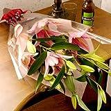 翌日配達お花屋さん ロングセラーのユリ花束であの人に笑顔を♪【送料無料】ピンクリリー(ユリ花束) 誕生日・記念日・お祝い・結婚祝い・歓送迎会・結婚祝いお礼の花の配達便!